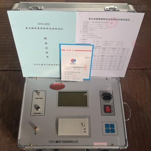 氧化锌避雷器测试仪厂家直销|价格低