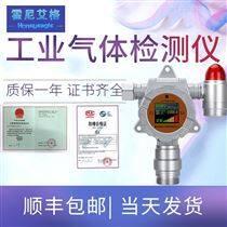 固定式防爆溴化氢气体检测仪