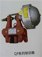 氣動鉗盤式制動器系列