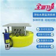 BYQL-FB太阳能供电智慧水质监测系统