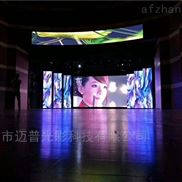 P3酒店舞台高清LED大屏幕每平方厂商