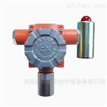 XLT-600/F型可燃氣體探測器
