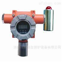 XLT-600/SF型可燃氣體探測器