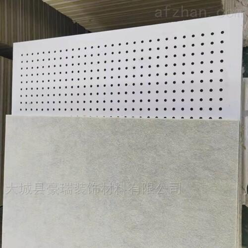 广州豪瑞岩棉玻纤吸音板具有防潮隔音效果