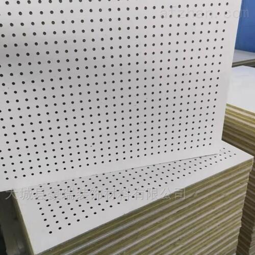 岩棉玻纤穿孔吸音复合板,墙面专用