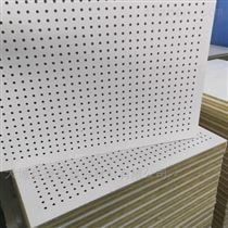 巖棉玻纖穿孔吸音復合板,墻面專用