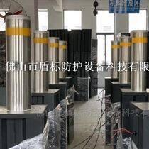 地埋遙控自動阻車樁 電子感應防撞阻車柱