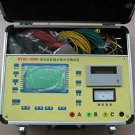 变压器有载开关测试仪/参数/报价