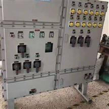 山东防爆照明动力配电箱