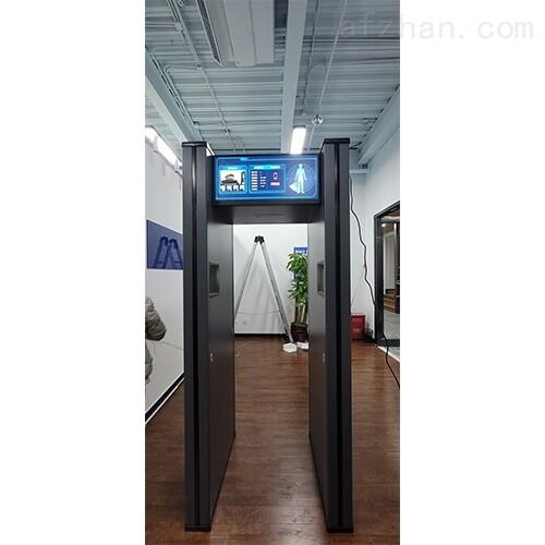 双通道生产工厂手机探测门
