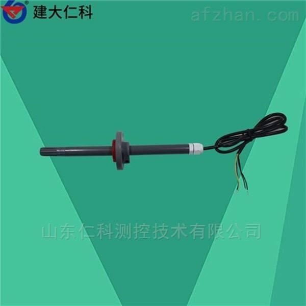 建大仁科 长杆式温湿度变送器
