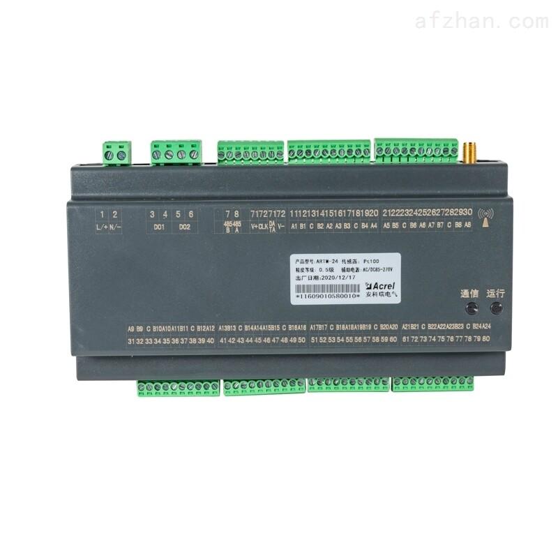 导轨式智能温度巡检仪用于低压电气节点测温