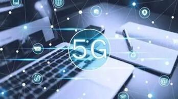 5G風起 四大IoT迎風爆發 智能家居與電表高速增長