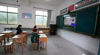 """華平""""在線課堂系統"""" 照亮城鄉教育之路"""
