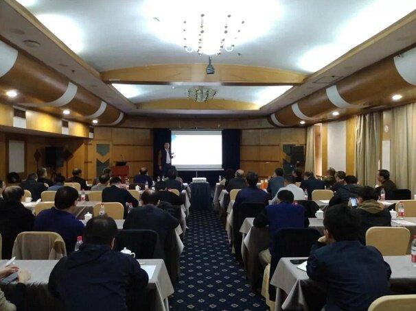 陕西省安防协会成功举办《警务大数据实战应用》及《雪亮工程数据安全》技术交流研讨会