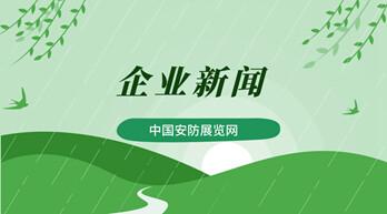 """上海凡米智能""""智慧社区""""引入塞伯罗斯二维码读卡器"""