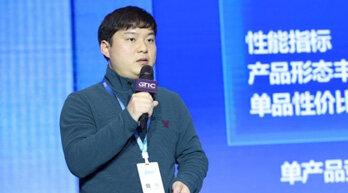 大华殷俊:场景智能化融合将成为安防行业趋势