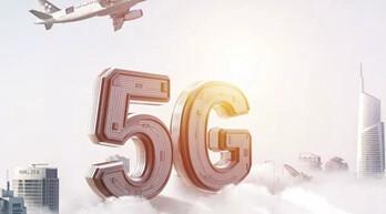 5G之于数据?#34892;?到底意味着什么?