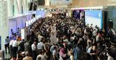 中国贵州国际社会公共安全产品 消防应急救援装备 智能停车展览会
