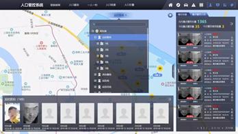"""福尔摩斯式""""时空推演"""":看ZNV力维人脸大数据系统如何精准追踪目标行为轨迹"""