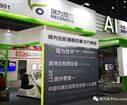 解锁行车安全 瑞为成为第七届中国电子信息博览会焦点