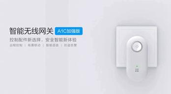 新品上市︰螢石智能牆壁開關 讓智能生活觸手可及