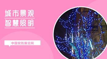 2019年中國LED驅動電源產值規模將達315億元