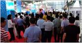 2019广州国际智慧房地产博览会