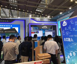 捷順科技攜行業解決方案 將全新亮相2019上海安博會