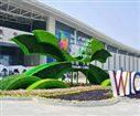 第三屆世界智能大會天津召開 海康威視展出全行業解決方案