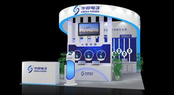華視電子即將精彩亮相2019年北京警裝展