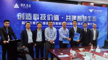 捷顺科技与中国地产百强郭氏集团达成战略合作