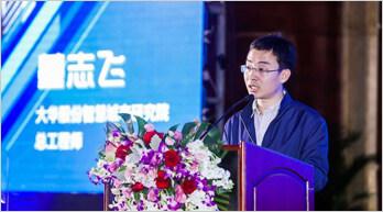 """大華智慧城市研究院董志飛:三""""化""""融合是中國城市發展獨特本質"""