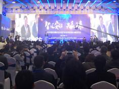 2019中国(杭州)智慧安防大会