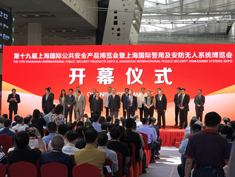 匯聚安防 2019上海安博會開幕