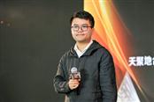 聚焦2019博鰲亞洲論壇 新浪財經專訪聚合數據CEO左磊