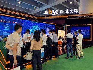 艾比森攜多項LED前沿技術亮相亞洲電力展