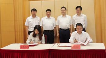 福州市人民政府与海康威视签订战略合作框架协议