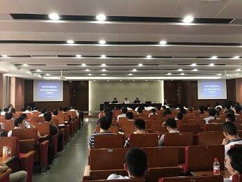 2019年蘇州市安防工程企業高級管理人員培訓班