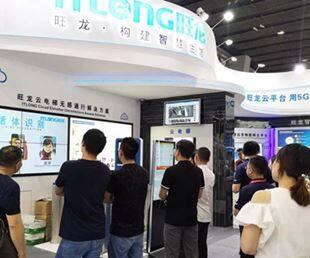 智见未来 2019旺龙-广州建博会三大物联网关键词必读