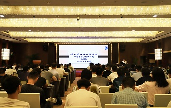 2019安徽省安防工程企业高级管理人员培训班顺利召开