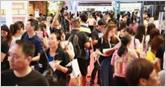 2020第二十屆湖南智慧安防警用裝備及應急救援產品技術博覽會