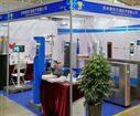第六屆亞歐安防博覽會 德亞與您相約新疆