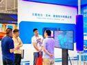 聚合科技:聚焦亞歐安博會 這一站 新疆
