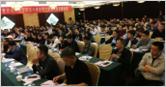 2020中国(重庆)智慧城市 公共安全暨警用装备产品技术展览会