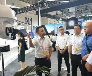 大華股份盛裝亮相2019中國國際智能產業博覽會