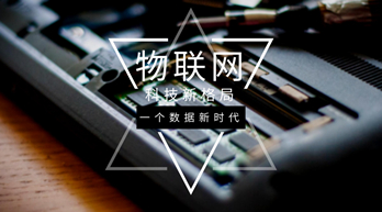 上海工博会群星闪耀 安防企业表现如何?