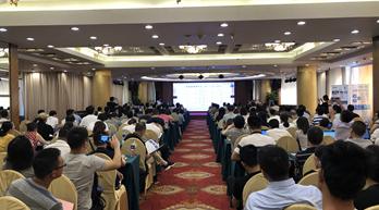 2019福建省安防工程企业高级管理人员培训班顺利召开