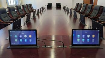 上海復旦大學邯鄲校區采用itc無紙化會議系統