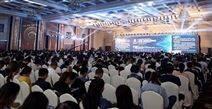 2019智能安防工程师大会在杭州圆满召开